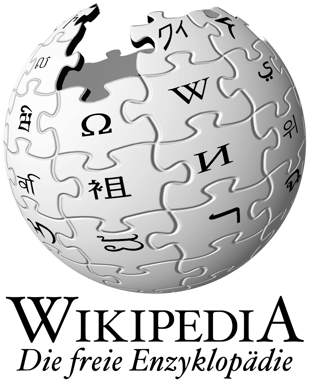 Wikipedia is a free online encyclopedia, created and edited by volunteers around the world and hosted by the Wikimedia Foundation.
